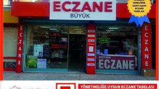 İstanbul Tabelacı ARNAVUTKÖY